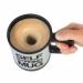 Фото2 Чашка - мешалка с вентилятором для размешивания сахара