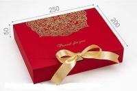 Фото Подарочная коробка  с тиснением 20х25х5