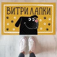 Дверний килимок Витри лапки Собака