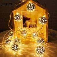 Гирлянда светодиодная 20 LED металлические шарики, белый шнур 3,5 метра (Золото)