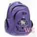 Рюкзак школьный Hallo Kitty (в ассортименте) WS