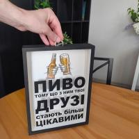 Фото Копилка для пивных крышек Для друзей