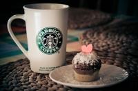Чашка Starbucks 480 мл