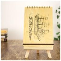 Деревянный скетчбук Фрегат Дружба