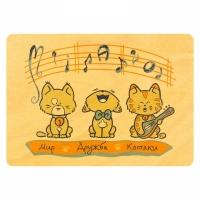 Деревянная открытка Дружба и Котяки