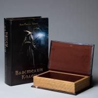 Книга шкатулка Властелин колец 27 см