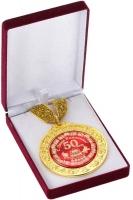 Фото Медаль deluxe 50 лет