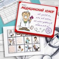 Фото Шоколадный набор Медицинский юмор (60 г.)