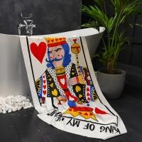 Полотенце Король моего сердца 150х70 см