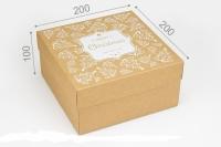 Подарочная коробка Merry christmas 20х20х10 см