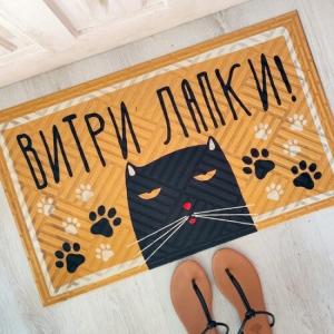 Дверний килимок Витри лапки