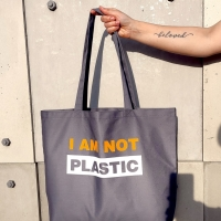 Эко сумка I am not plastic (Серая)