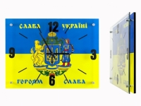 Часы Слава Україні, Героям Слава №2