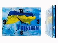 Часы Україна №4