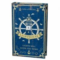 Книга сейф Маяк в море 26 см