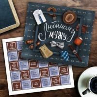 Фото Шоколадный набор Мужу (150 г)