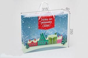 Подарочный пакет Новогодний 31*25*8 см
