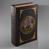 Книга шкатулка Земной шар