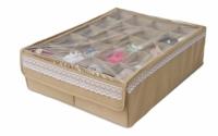 Комплект органайзеров из 3 шт с крышкой (Бежевый)