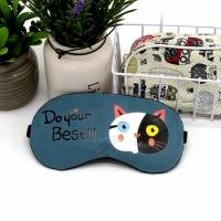 Маска для сна Черно-белый кот