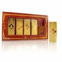 Набор золотых слитков (5шт) 16см