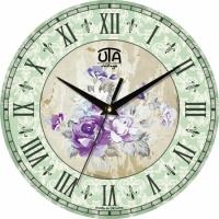 Настенные Часы Vintage Проминь