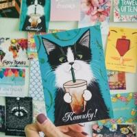 Открытка Кот со стаканом