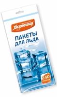 Пакет для льда ХОЗЯЮШКА 240 кубиков