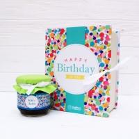 Подарочная Книга Happy Birthday to you