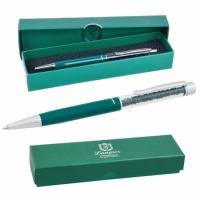Ручка шариковая Emerald с кристаллами зеленая
