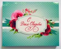 Фото Шоколадный набор С Днем свадьбы