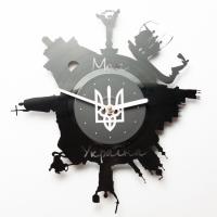 Виниловые часы Моя Україна