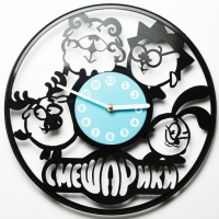 Виниловые часы Смешарики