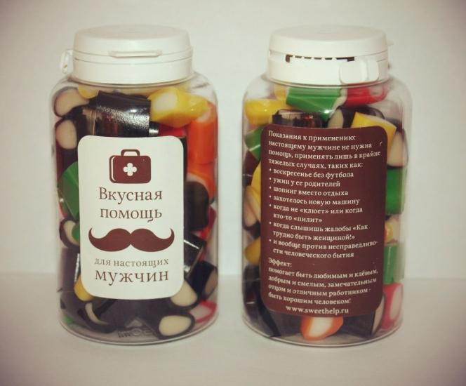 Как сделать конфеты майнкрафт фото 27