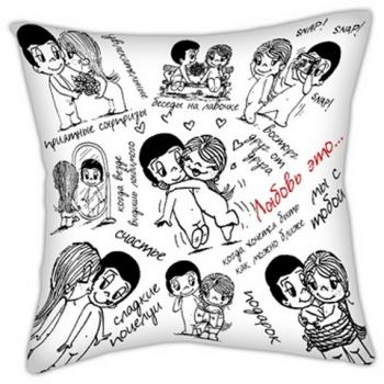 Фото - Подушка Любовь - это... 40х40 купить в киеве на подарок, цена, отзывы