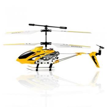 Фото - Syma S107G Вертолет на радиоуправлении  купить в киеве на подарок, цена, отзывы