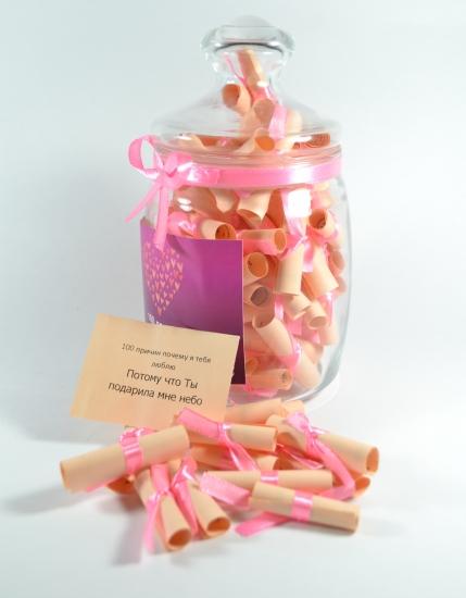 Фото - 100 причин почему я тебя люблю ДЛЯ ДЕВУШКИ розовая купить в киеве на подарок, цена, отзывы