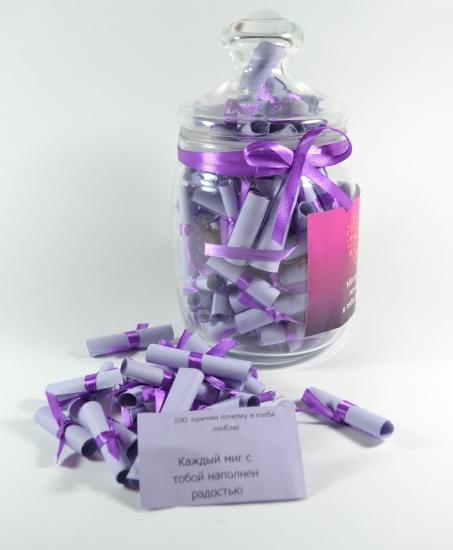 Фото - 100 причин почему я тебя люблю ДЛЯ ПАРНЯ фиолетовая купить в киеве на подарок, цена, отзывы