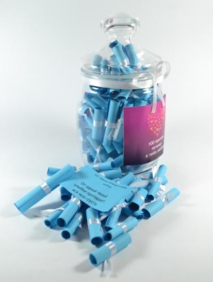 Фото - 100 причин почему я тебя люблю ДЛЯ ПАРНЯ синяя купить в киеве на подарок, цена, отзывы