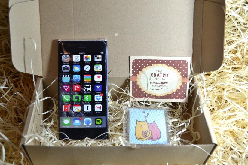Фото - Подарочный набор Iphone купить в киеве на подарок, цена, отзывы