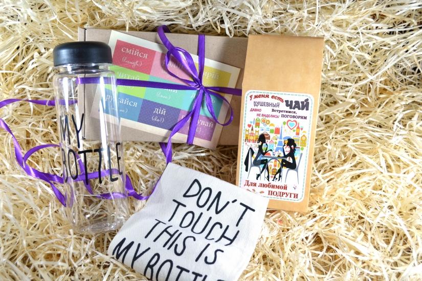 Фото - Подарочный набор Для Любимой подруги купить в киеве на подарок, цена, отзывы