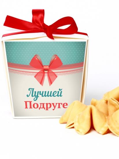 Фото - Печенье с предсказаниями для Лучшей Подруги купить в киеве на подарок, цена, отзывы