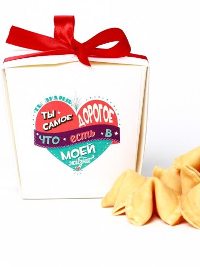 Фото - Печенье с предсказаниями  Я тебя люблю купить в киеве на подарок, цена, отзывы