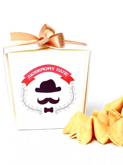 Фото - Печенье с предсказаниями Любимому Папе купить в киеве на подарок, цена, отзывы