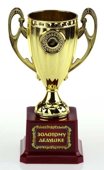 Фото - Кубок Золотому дедушке купить в киеве на подарок, цена, отзывы