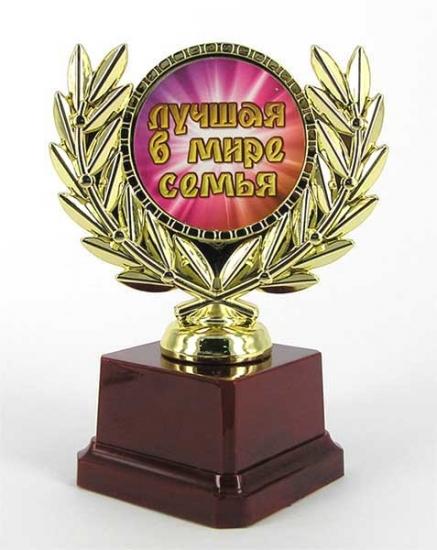 Фото - Кубок Лучшая в мире семья купить в киеве на подарок, цена, отзывы