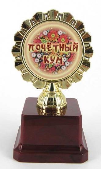 Фото - Кубок Почетный кум купить в киеве на подарок, цена, отзывы