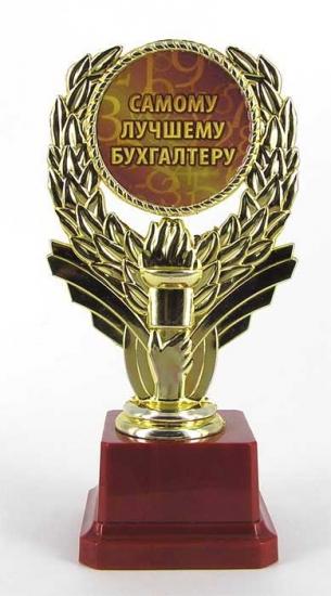 Фото - Кубок Самому лучшему бухгалтеру купить в киеве на подарок, цена, отзывы