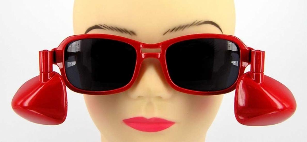Фото - Очки с зеркалами дальнего вида купить в киеве на подарок, цена, отзывы