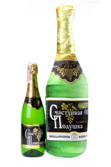 Фото - Подушка Счастливое шампанское купить в киеве на подарок, цена, отзывы